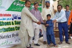 Shoes Distribution Ceremony at GBPS MB Shoro Hyderabad