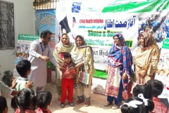Shoes Distribution in GGPS Mehran Latifabad Hyderabad