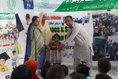 Shoes Distribution Ceremony at GGPS Latifabad 10 Hyderabad