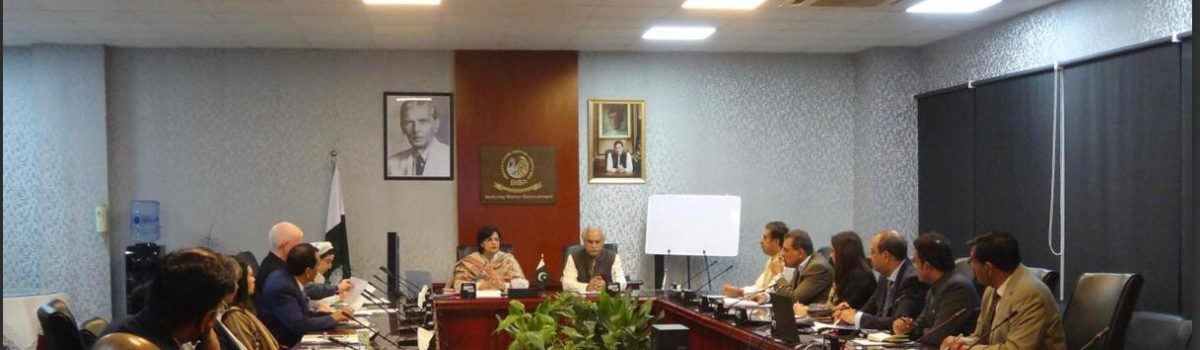 Meeting of the Pakistan National Nutrition Coordination Council